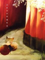 青峰君和黃瀨狐狸