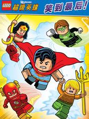 樂高DC超級英雄
