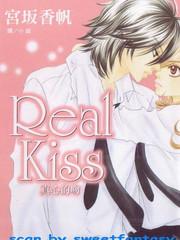 REAL-KISS