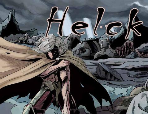 勇者赫魯庫