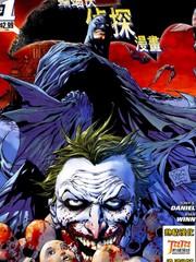 偵探漫畫:蝙蝠俠