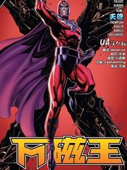 X戰警-黑隊