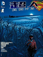 超人:美國外星人