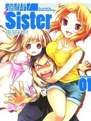 滿開!Sister