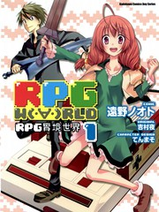RPG WORLD