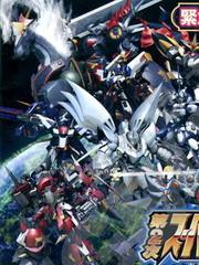 超級機器人大戰OG-聖戰- Record of ATX