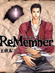 記憶謎底ReMember
