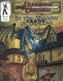 龍與地下城-巨龍的陰影