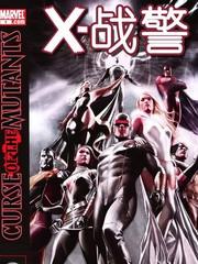 X戰警v3