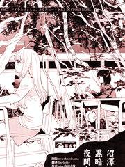 沼澤、黑暗、夜間森林