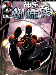 神奇蜘蛛俠V2