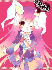 變裝萌兔love-rabi