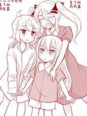 暗殺者與少女們