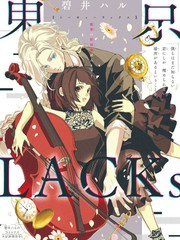 東京LACKs
