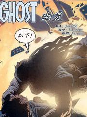 星球大戰:幽靈