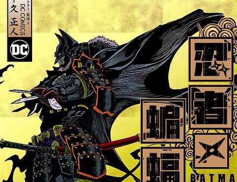 忍者蝙蝠俠