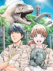 恐龍庇護所